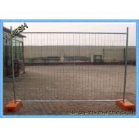 Buy cheap Movable Temporary Welded Mesh Fence Panels Steel Material Anti - Weather from wholesalers