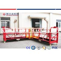Buy cheap Red / Yellow Building Construction Platform Lift Scaffolding Work Platform from wholesalers