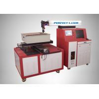 Metal Laser Cut Machine With Servo Motor For Hardware , Advertising Industry Manufactures