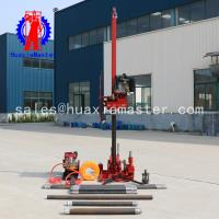 Buy cheap Factory Price  , QZ-3  , diesel borehole drilling machine ,mini water well drilling machine , from wholesalers