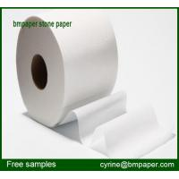 Buy cheap Environment-friendly stone paper from wholesalers