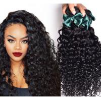 Buy cheap No Nits Brazilian Curly Human Hair One Donor 10inch - 30inch Easy Color from wholesalers