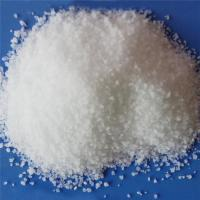 Buy cheap Sodium Hydrogen Phosphate Dodecahydrate from wholesalers