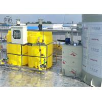 Buy cheap Mc 500l Polymer Protopine Chemical Dosing Tank Sewage Treatment , Chemical Mixing Tank from wholesalers