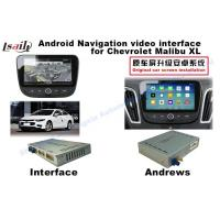 China Upgarde Car Multimedia Android Video Interface GPS Navigation for Chevrolet Malibu XL on sale