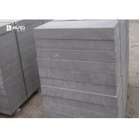 Wholesale Grey Sandstone Stone Bar Skid Proof , Sandstone Paving Stones No Fading from china suppliers