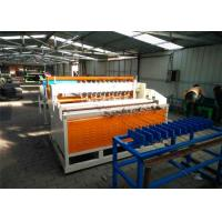 China High Efficiency Welded Wire Mesh Machine With Adjustable Welding Pressure on sale