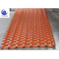 Buy cheap Heat Insulation Tinted Corrugated Plastic Roofing Pvc Anti - Fire Surface Material Roof Cover from wholesalers