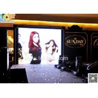 Buy cheap P4.8mm Indoor Commercial Rental LED Screen For Wedding Ceremony from wholesalers