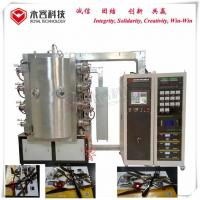 Buy cheap 1 Door Titanium Nitride Coating Machine For Stainless Steel Knife / Fork / Spoon from wholesalers