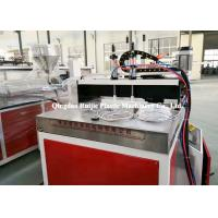 Buy cheap Heat Insulation Integrated Plastic Board Extrusion Machine Twin Screw Extruder from wholesalers