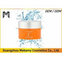 VC Collagen Face Skin Whitening Cream Natural Face Moisturizer Organic Components