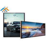 Buy cheap Android Windows 43 550cd/㎡ Wall Mount LCD Display from wholesalers