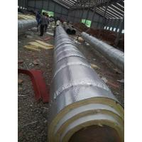 Buy cheap Heat insulation material with self adhesive glue, pipe insulation wrap material from wholesalers