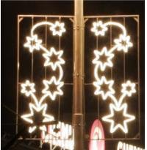 Buy cheap Christmas street decorative pole star motif light from wholesalers