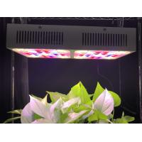 Buy cheap 190W CREE COB+ 3W LED Chip Full Spectrum+UV+IR Grow light from wholesalers