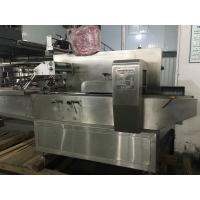 Buy cheap Precise Snack Food Packaging Machine, 220V 50/60Hz Power Bakery Packaging Machine from wholesalers