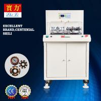 China SRF22-2 Stator Winding Machine on sale