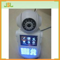 Buy cheap Video camera free video call wireless network IP phone camera from wholesalers