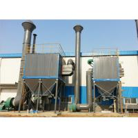 Buy cheap Pulse Cloth Bag Filter Bunker Top Baghouse Dust Collection System CE Passed from wholesalers