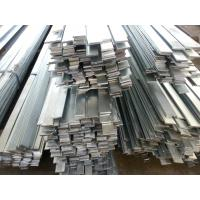 Buy cheap 200 Series 201 202 Stainless Steel Square Bars / NO.1 finished 6 - 8m length from wholesalers
