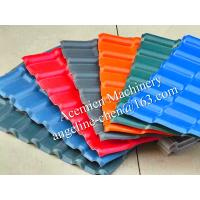 Buy cheap PVC+ASA/PMMA synthetic resin roof tile roofing sheet from wholesalers