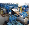 Buy cheap Marine grade aluminum plate, 5083 aluminum sheet,  5mm aluminium plate from wholesalers