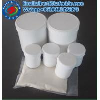 Buy cheap Sell High Quality 99% Purity Feed Grade Montmorillonite / K-Catalyst Raw Powder CAS:1318-93-0 from wholesalers