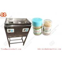 Wholesale Best price commercial use bamboo toothpick quantitative filling machine supplier in China from china suppliers