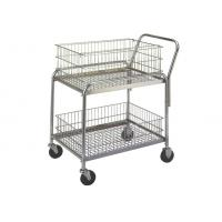 Buy cheap Silver Rolling Mail Cart 30