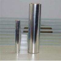 Buy cheap Sliver AA8079 Household Industrial Aluminum Foil Rolls Mill Finish For Packing from wholesalers