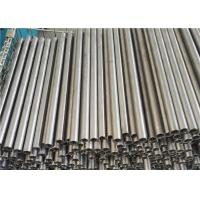 Buy cheap OD 6mm Seamless Hollow Structural Steel Tube Hot Dipped Galvanized Surface from wholesalers