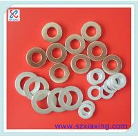 Buy cheap radial ring magnet from wholesalers