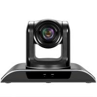 Buy cheap OEM USB 2.0 PTZ Camera Module Internet Video Conferencing Compact Structure from wholesalers