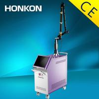 CE Q Switch Nd Yag Laser Tattoo Removal Machine With Low Energy Loss Korean Seven - Joint Arm Manufactures