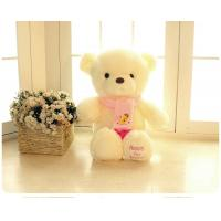 Buy cheap Teddy Bear Manufacturers China To USA from wholesalers
