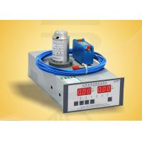 0.5~2500Hz  Digital Rpm Indicator / Vibration Swing Monitor With Swing Monitoring Mode Manufactures