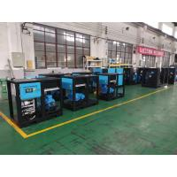 Buy cheap Oil Free Variable Speed Drive Compressor / Screw Type Air Compressor from wholesalers