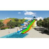 Buy cheap Water Park Design Fiberglass Sports Combination Pool Water Slide For Sale from wholesalers