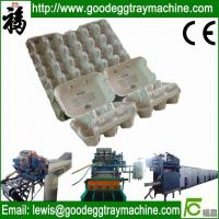Buy cheap Pulp egg tray moulding machine from wholesalers