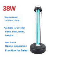 Buy cheap 38W UVC Germicidal Lamp Remote Control Ultraviolet Sterilizing Disinfection from wholesalers