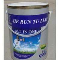 Buy cheap 5L Tin Bucket With Lid For Paint from wholesalers