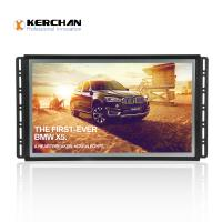 Buy cheap Multifunctional Full HD LCD Screen Display With Automatic Copy Function from wholesalers