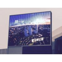 Buy cheap 1R1G1B Outdoor Advertising Led Screens P10 SMD Hign Brightness Waterproof Iron Cabinet product
