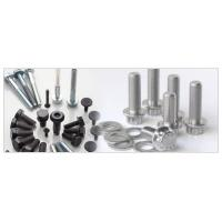Buy cheap Fasteners from wholesalers