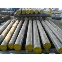 Buy cheap Special Steel Round Bar 4140 from wholesalers