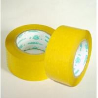 adhesive Bopp industrial workshop box Sealing Water Activated tape Manufactures