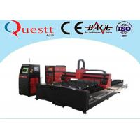 Buy cheap Excellent Beam Fiber Laser Cutting Machine from wholesalers