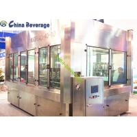 Buy cheap Automatic Juice Filling Machine 2000-30000 BPH For Beverage Flavored Milk from wholesalers
