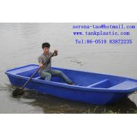 Buy cheap Plastic leisure used pontoon boat for sales from wholesalers